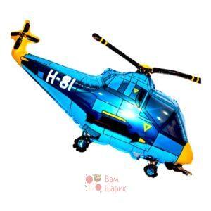 Фольгированная фигура вертолет синий
