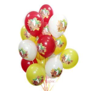 Облако разноцветных шаров с днем рождения с мороженым