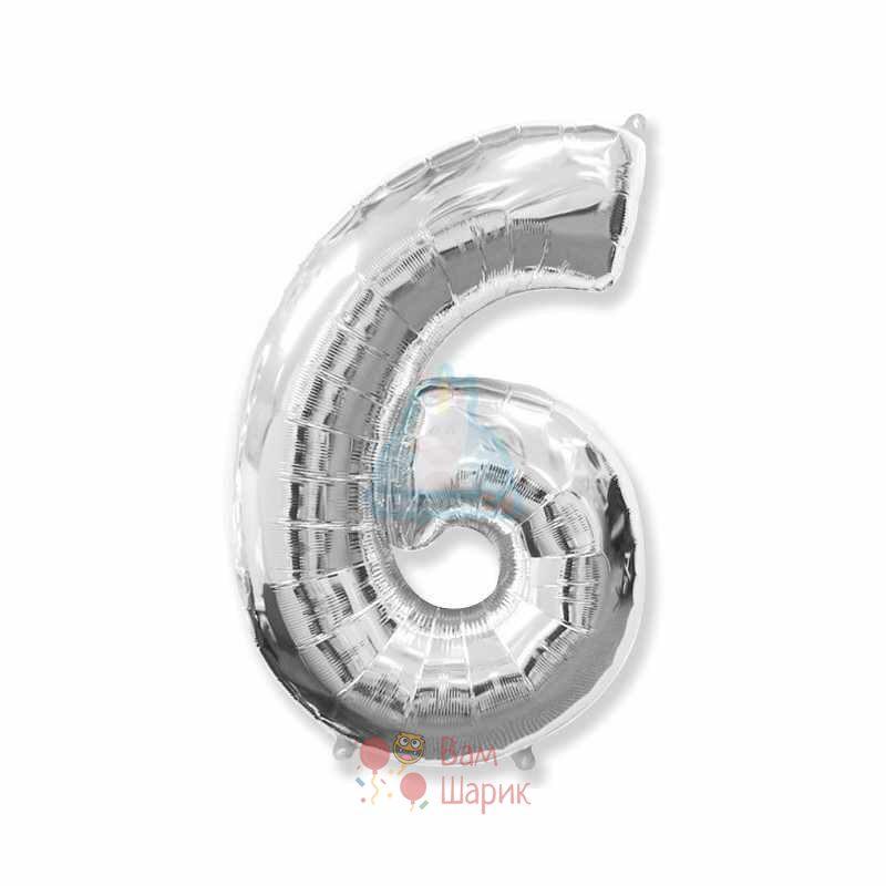 Шар цифра 6 серебряная 66 см