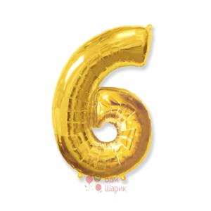 Шар цифра 6 золотая