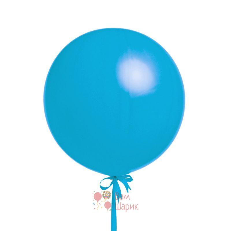 Большой голубой шар