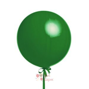 Большой зеленый шар