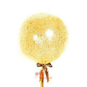 Большой прозрачный шар с золотыми блестками