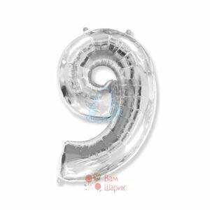 Шар цифра 9 серебряная 66 см