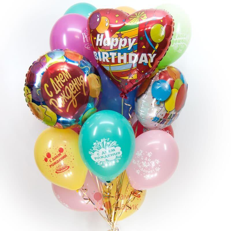 Композиция из шаров с гелием С Днем Рождения!