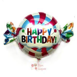 Фольгированный большой шар конфета Happy Birthday!