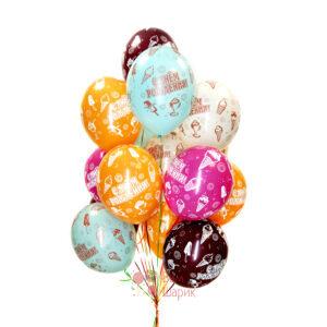 Воздушные разноцветные шарики на 1 сернятбря