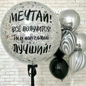 Композиция с большим шаром с надписью и фонтана из сфер черных агатов и черных шаров